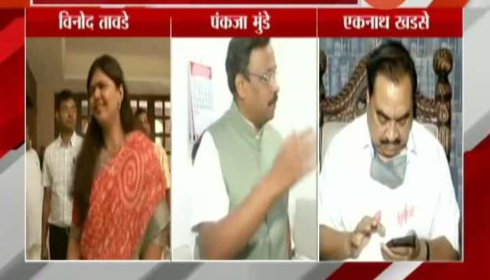 BJP president JP Nadda announces new team,  Vinod Tawde,Pankaja Munde In