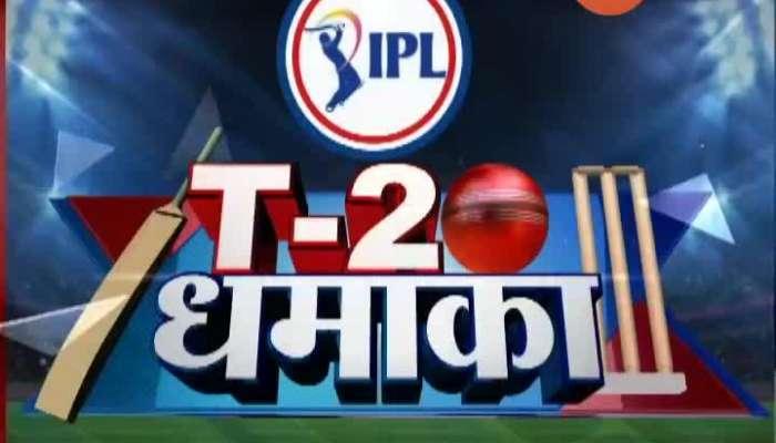 T20 Dhamaka KKR Vs Mumbai With Prasanna Sant 26 September 2020