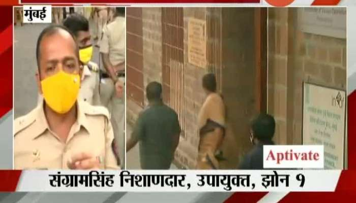 Drugs connection inquiry : Mumbai Police On Media