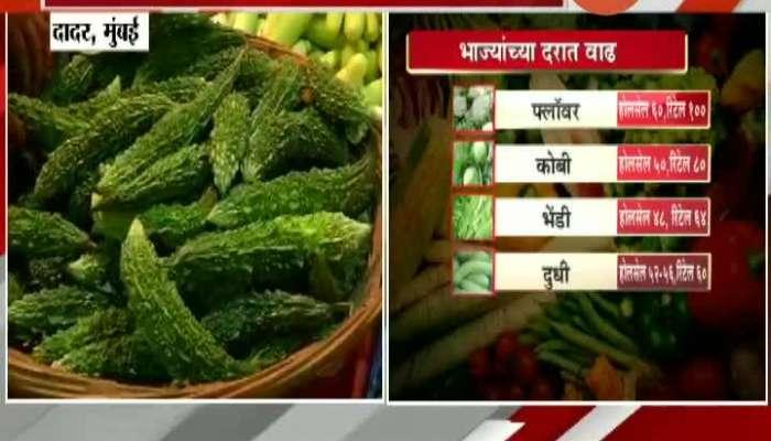 Mumbai Risiing Vegetable Prices Due To Rains
