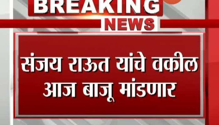 Kangana Ranaut claims: Sanjay Raut's lawyer will present his side