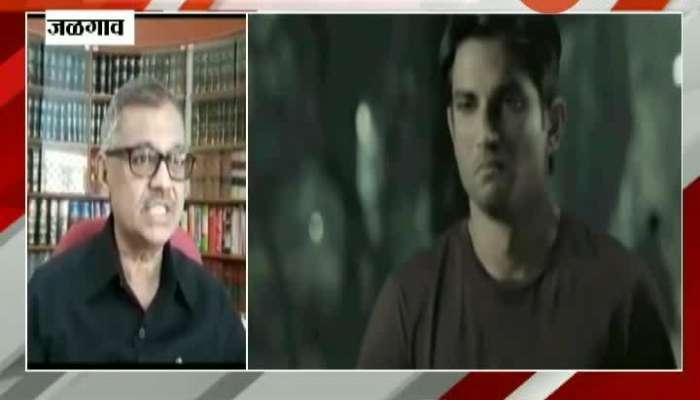 Jalgaon Advocate Ujjwal Nikam On Sushant Singh Rajput AIIMS Panel Report
