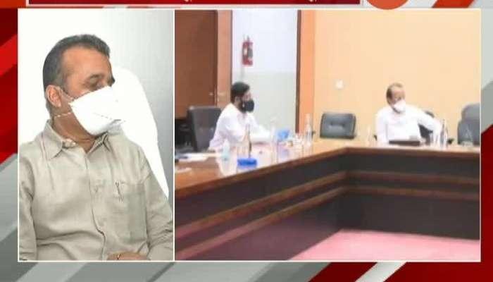 Maharashtra Government On Ordinance On New Farm Bill