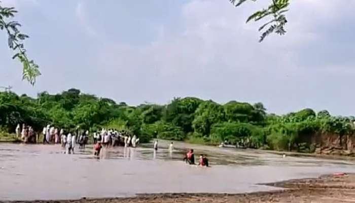 धक्कादायक! दोन युवकांचा नदी प्रवाहात बुडून मृत्यू