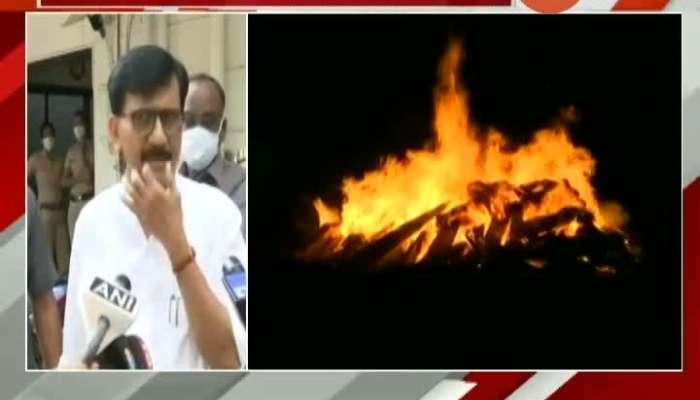 Mumbai Shivsena MP Sanjay Raut On UP,Hathras Rape Case