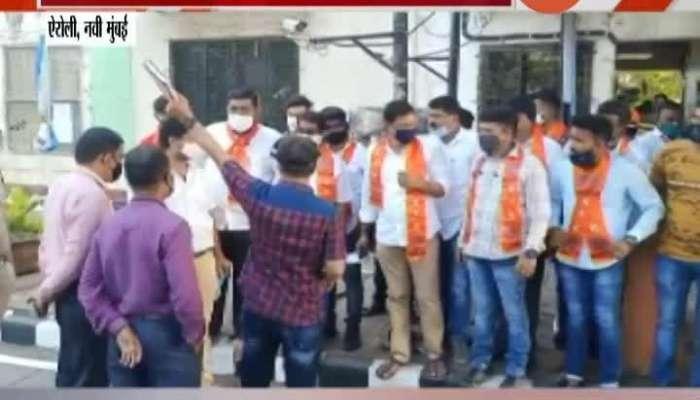 Navi Mumbai : MNS aggressive, agitation in Airoli