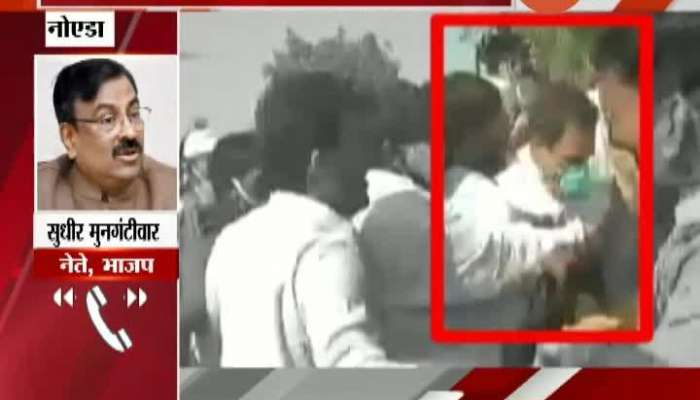 BJP Leader Sudhir Mungantiwar On Rahul Gandhi Detained By UP Police On The Way To Hathras