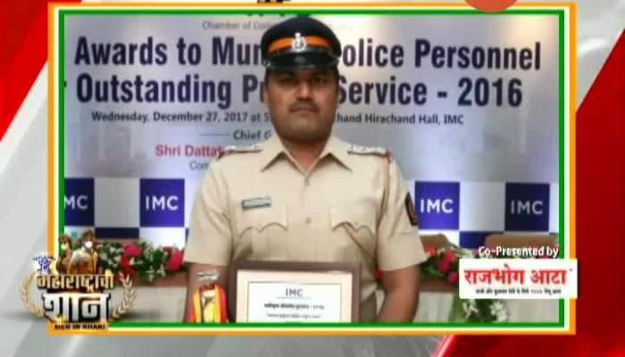 Maharashtrachi Shaan Men In Khaki Mumbai Sharad Zinhe Cyber Crime Investigation As Corona Warrior