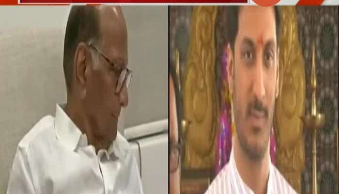NCP Leader Parth Pawar Tweet For Maratha Reservation As Pawars Dont Feel Importance