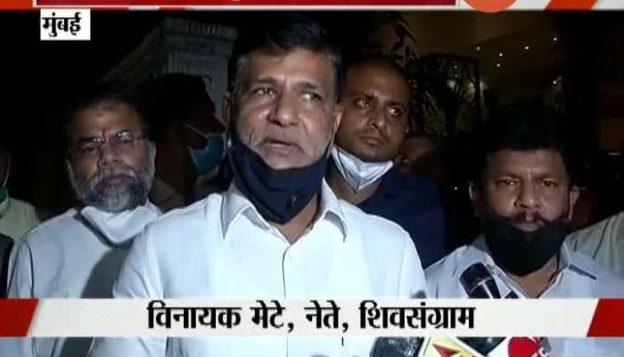 Mumbai Ashok Chavan And Vinayak Mete Meeting On Maratha Reservation