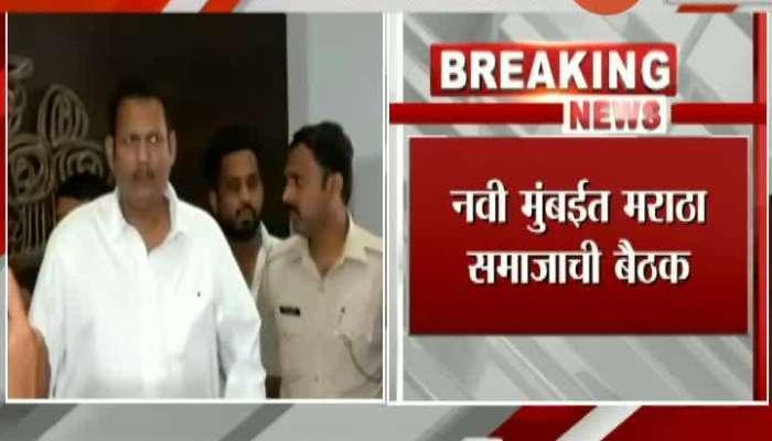 Satara BJP MP Udyanraje Bhosale Will Not Attend Maratha Reservation Meet At Navi Mumbai