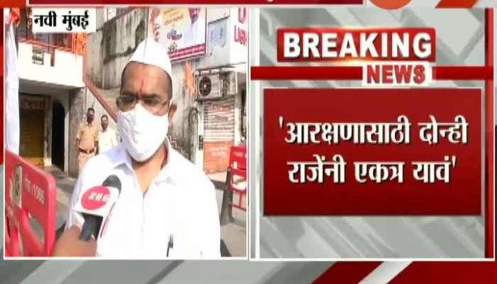 Navi Mumbai Mathadi Kamgar Leader Narendra Patil On Maratha Reservation Important Meet