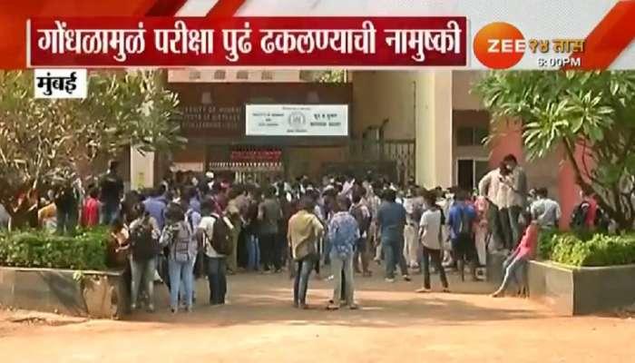 मुंबई विद्यापीठाच्या सर्व्हरवर सायबर हल्ला, विद्यार्थ्यांचे नुकसान होणार नाही - सामंत