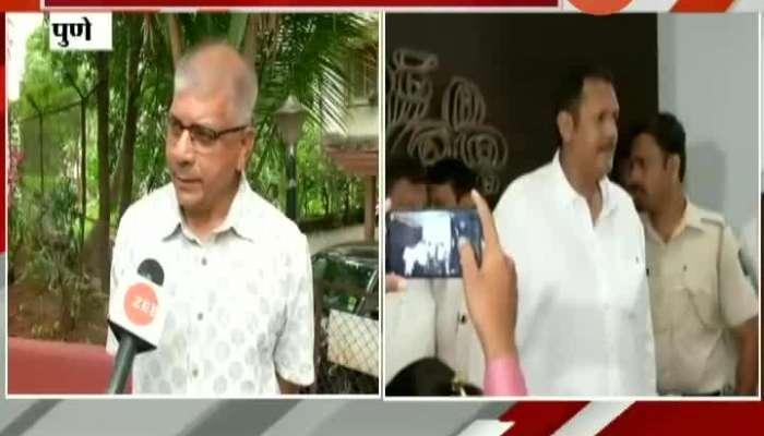 Pune Prakash Ambedkar Insults BJP MP Udayanraje Bhosale On Reservation