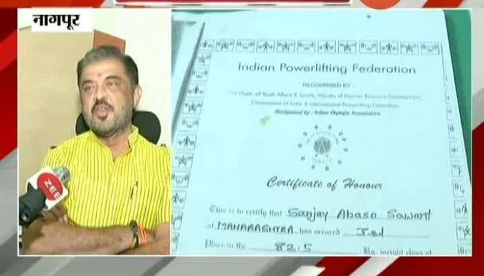 Nagpur Sports Minister Sunil Kedar On Fake Sports Certificate Scam