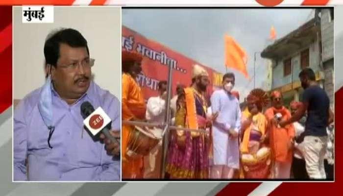 Vijay Wadettiwar Taunted Sambhaji Chhatrapati On Solution For Maratha Reservation