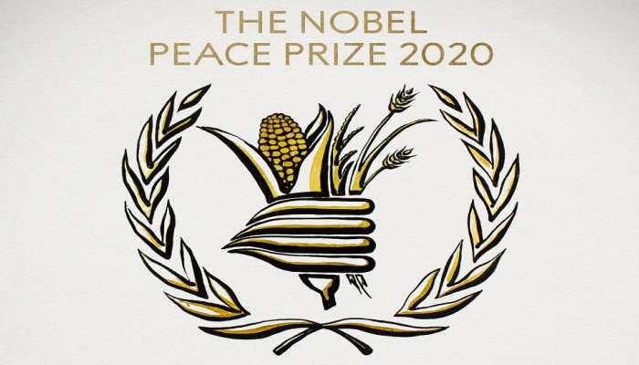 नोबेल शांतता पुरस्कार अमेरिकेच्या 'वर्ल्ड फूड प्रोग्राम'ला जाहीर