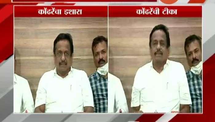 Kolhapur Rajendra Kondre Critics On Prakash Ambedkar And Maratha Reservation