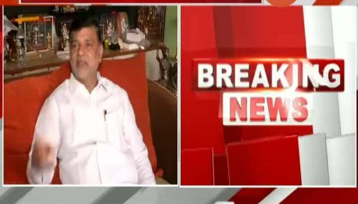 Vinayak Mete Critics On Ashok Chavan On Maratha Reservation,MPSC Exam