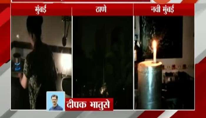 Mumbai Thane Navi Mumbai Without Electricity