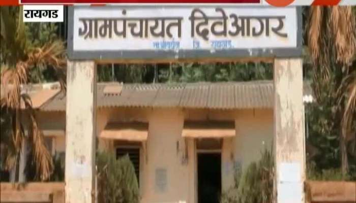 Raigad The Hammer On The Sarpanch Elected By The People