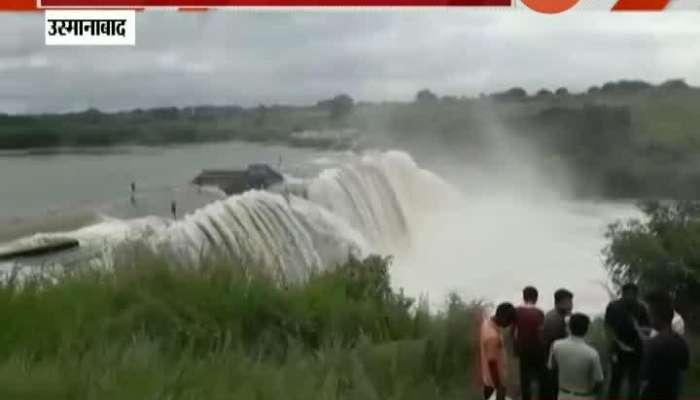 Osmanabad Farmers Pray To Return Monsoon And No More Rain