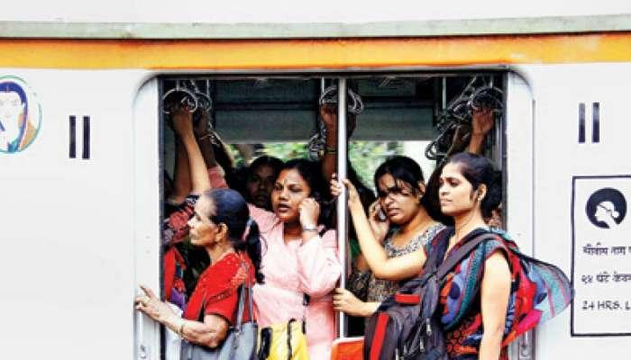सरसकट महिलांना लोकल प्रवासाची मुभा कधी ?