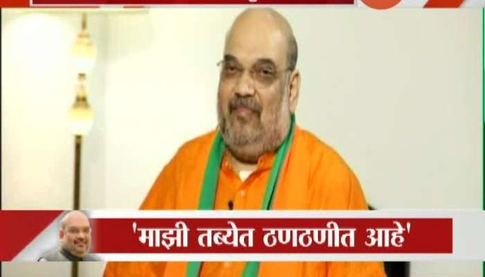 Home Minister Amit Shah Exclusive 19 October 2020