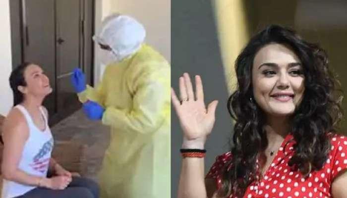 Preity Zinta corona test: प्रीति झिंटा म्हणते मी कोव्हिड क्वीन