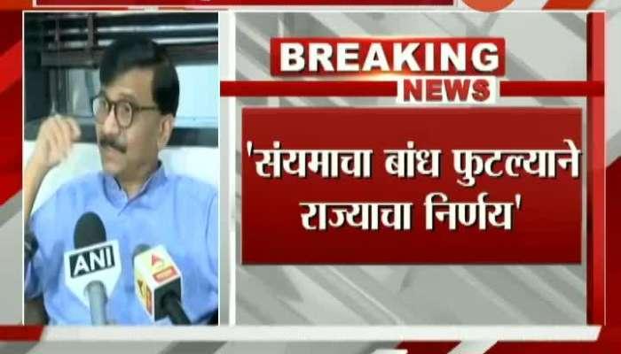 Mumbai Shivsena MP Sanjay Raut Critics On Central Government