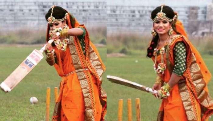 महिला क्रिकेटपटूचं मैदानावर लग्नाचं अनोखं फोटोशूट