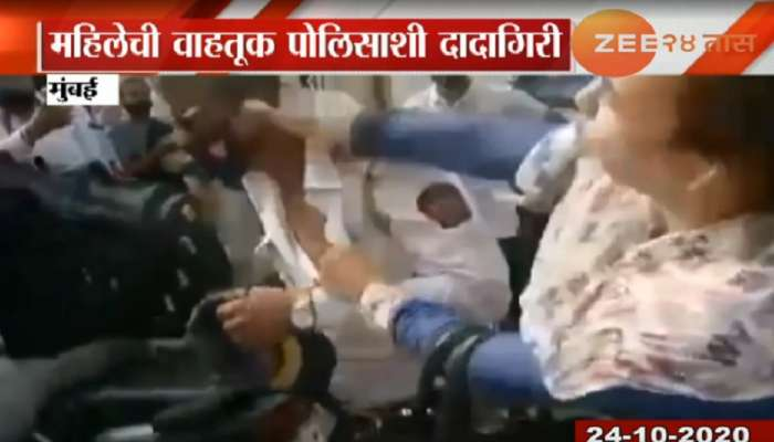 मुंबईत वाहतूक पोलिसाला भर रस्त्यात मारहाण, महिलेला अटक