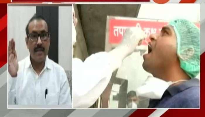 Health Minister Rajesh Tope On Coroan Test Price Drop