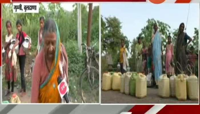 Buldhana,Gummi Water Problem