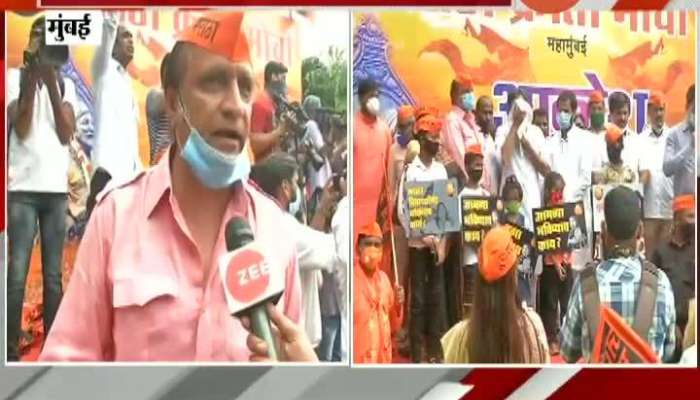 Mumbai Maratha Kranti Morcha Agitation In Bandra