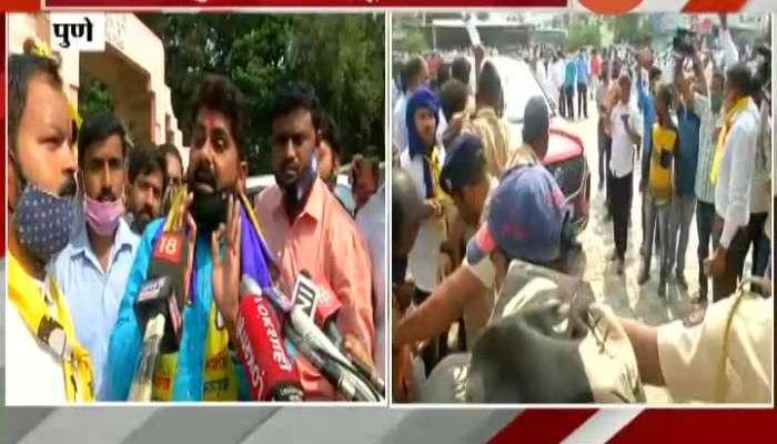 Pune Chaos By Vanchit Aghadi Workers At Vasant Dada Sugar Institute