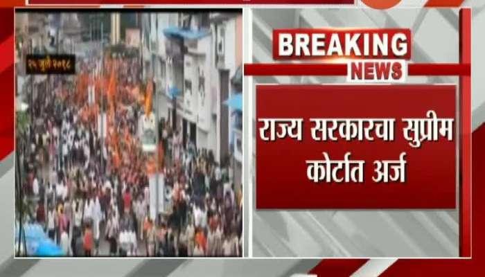 Maharashtra Government Demand Supreme Court For Faster Hearing On Maratha Reservation