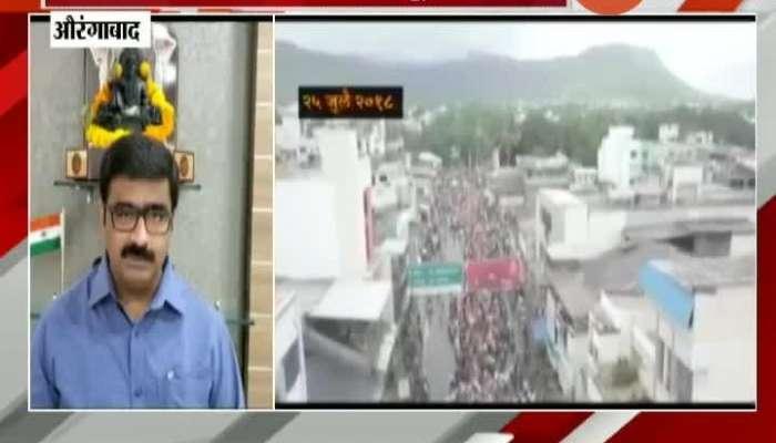 Aurangabad Maharashtra Kranti Morcha Petitioner Vinod Patil On Supreme Court And Maratha Reservation