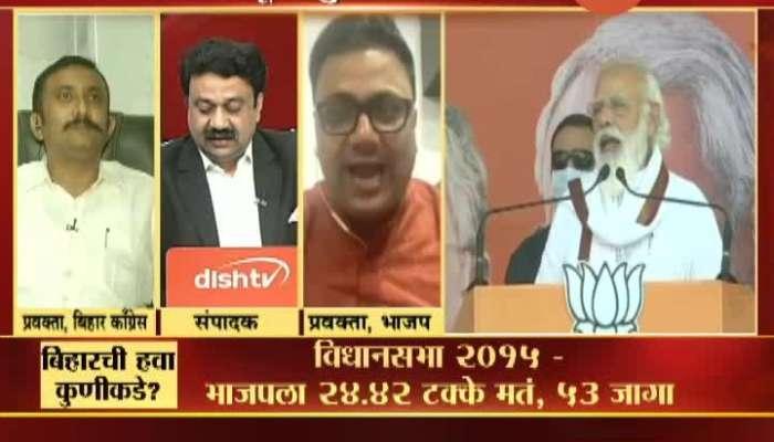 Aamne Samne Biharchi Hawa Kounakade 28 October 2020.