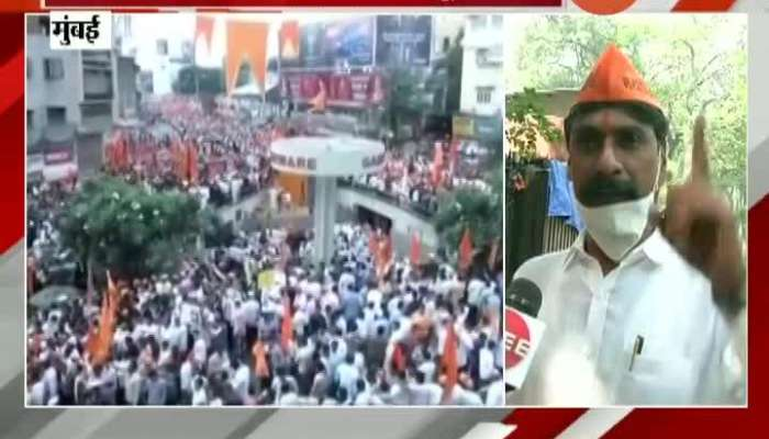 Mumbai Maratha Community Getting Agressive On Stay To Maratha Reservation From Supreme Court