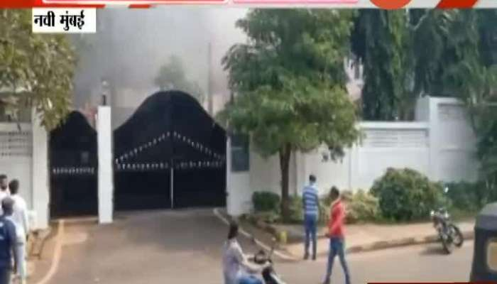 Navi Mumbai Fire Broke Out At Bunglow Of Mahapalika Commissioner Abhijeet Bangar