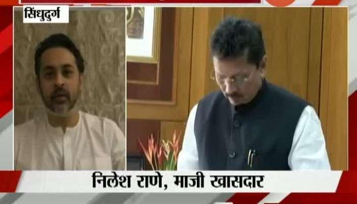 Sindhudurg BJP LEader Nilesh Rane On Shivsena LLeader Deepak Keasrkar