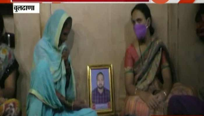 Buldhana Rupali Sureshe Demand For More Help