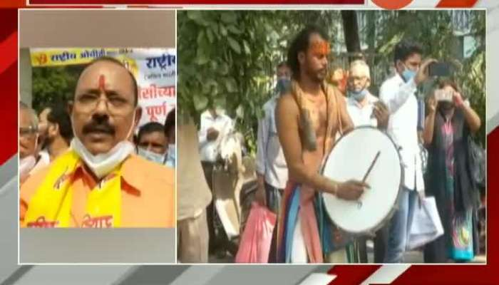OBC State Wide Protest Agitation To Not To Give Reservation From OBC Quota To Maratha Reservation