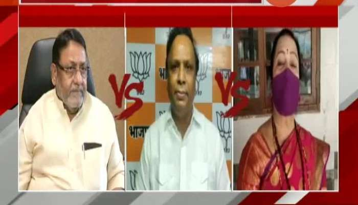 NCP BJP And Shivsena On Kanjurmarg Metro Carshed Land Controversy