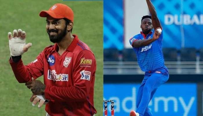 IPL 2020 : ऑरेंज कॅप केएल राहुलकडे कायम, तर पर्पल कॅप पुन्हा रबाडाकडे