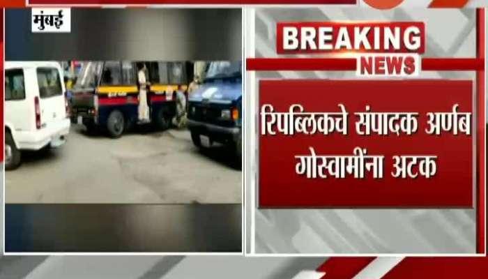 Mumbai,Raigad Police Arrest Republic Tv Editor In Chief Arnab Goswmi Arrested BJP Leader Kirit Somaya Reaction