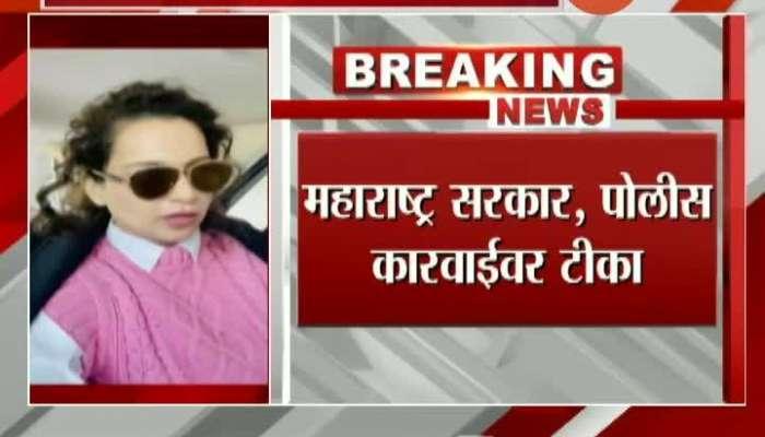 Mumbai,Raigad Police Arrest Republic Tv Editor In Chief Arnab Goswmi Arrested Actress Kanagana Ranavat Reaction