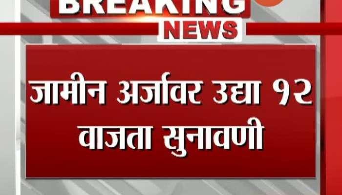 Arnab Goswami In Custody On Friday Naight