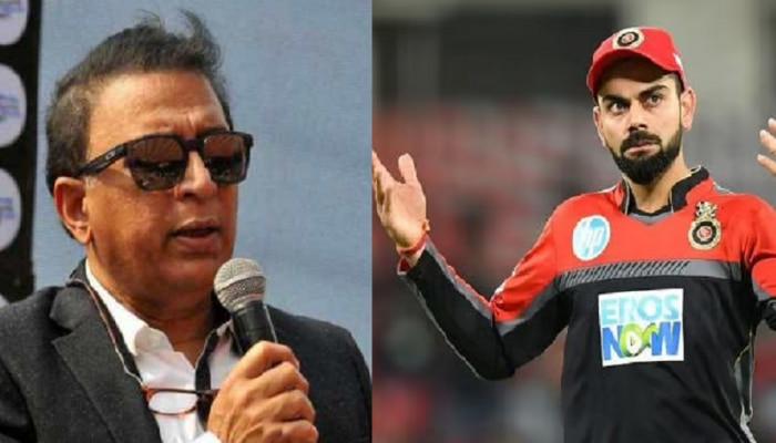 IPL 2020: कोहली स्वत:च्या मानदंडांवर खरा नाही ठरला- गावस्कर